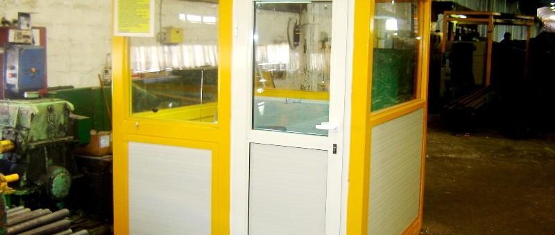 control_room-800x340