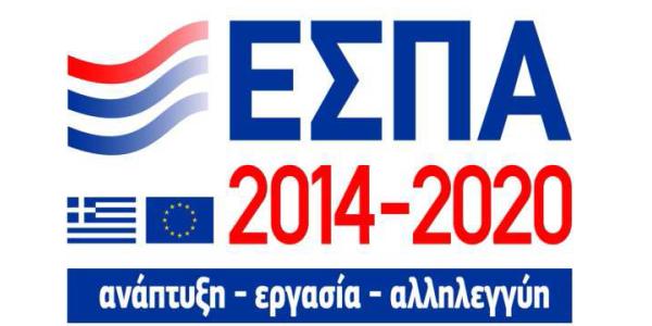 logo espa site